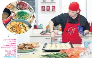 סדנאות בישול להורים ולילדים